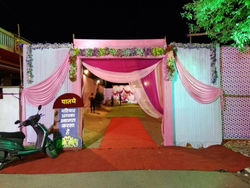 Wedding Party Gates Decorations