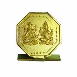 Laxmi Ganesh Corporate Gift