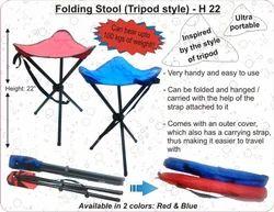 Folding Stool Tripod Style
