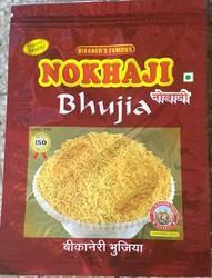 Nokhaji Aloo Bhujia Namkeens