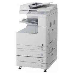 USED Canon Multifunctional Printer, 2525W