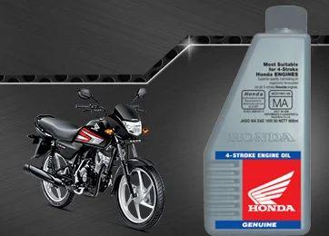 engine oil honda  stroke motorcycle engine oil authorized retail dealer  lakhnadon