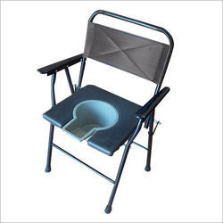 6eb5a3a5e Commode Chair at Best Price in India
