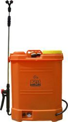 Battery Powered Portable Sprayer