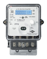 HPL Single Phase LCD Energy Meter 10-60A (with Battery Back