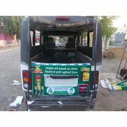 Outdoor Van Branding Service, Offline