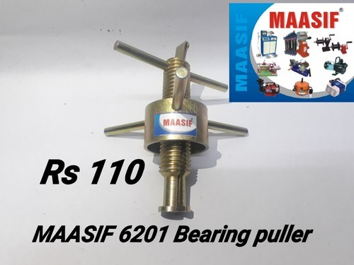 Maasif size 6201 ceiling fan bearing puller rs 110 piece id maasif size 6201 ceiling fan bearing puller aloadofball Gallery