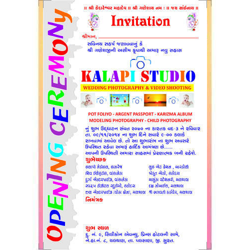Opening Ceremony Invitation Card Printing Services in Kadodara