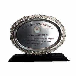 Metal Memento Award
