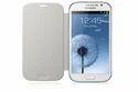 Samsung Galaxy Flip Cover White