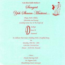 Invitation card for yagnopavit purplemoon yagnopavit card at rs piece anniversary invitation card invitation samples stopboris Choice Image