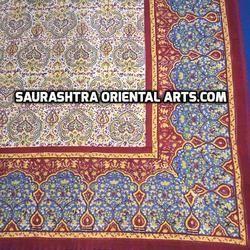 Kantha Quilt - Mehrab Design