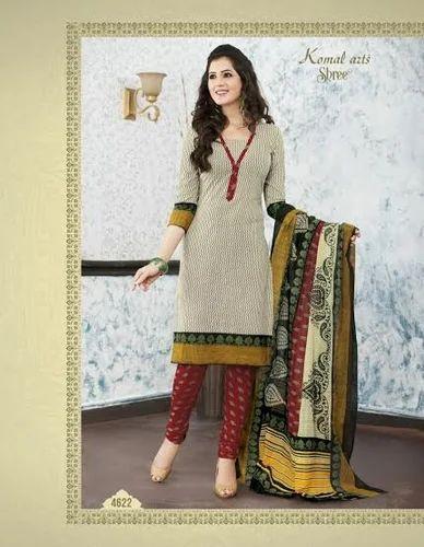 61759d558 Beige Cotton Unstitched Salwar Suit at Rs 395  piece(s)