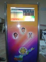 Self Check In Kiosk