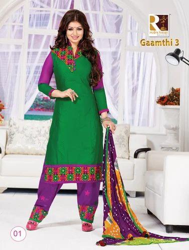 ac7b25db64 Girls Salwar Kameez, Designer Salwar Kameez, Fancy Suit, फैशन ...