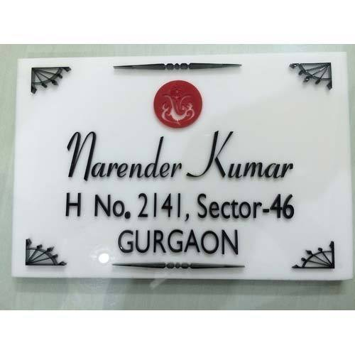 Top Acrylic Name Plates at Rs 8 /square inc | Acrylic Name Plates - RS  XK49