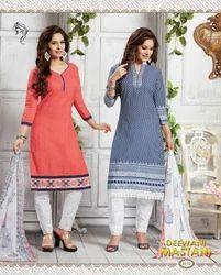 Cotton Salwar Suit Material (Set of 4)