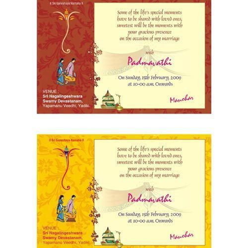 Cards printing services visiting card printing service wedding card printing service colourmoves