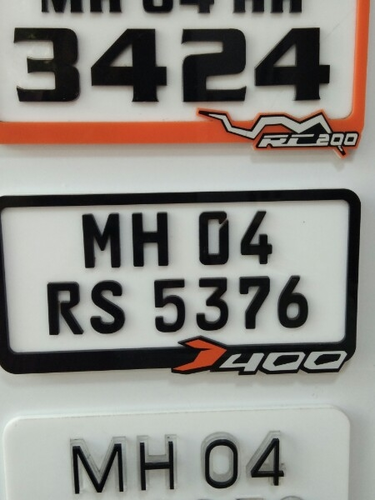 Number Plate Maker Near Me >> Products Services Manufacturer From Mumbai