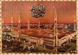 Medina Religious Pictures