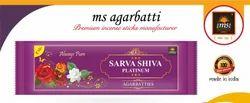 Sarva Shiva Platinum Agarbatti