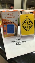 K.p.s Mobile Speaker, Kps