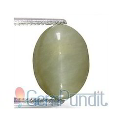 5 Carats Cats Eye Quartz