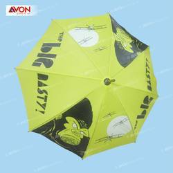 Printed Wooden Umbrella