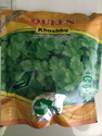 Western Bio Coriander Seeds