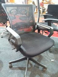 Zinc Office Chair