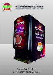 Triple Selection Vending Machine
