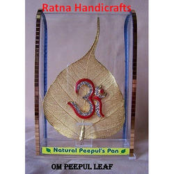 Gold Plated Natural Leaf Om