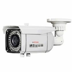 Cp Plus 1 MP HD Astra HD VF IR Bullet Camera - 50 Mtr