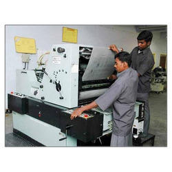 Ink-Jet Printer Printing Machine Maintenance Service, Telangana