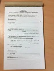 RTO Forms