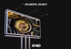 Hoarding Design