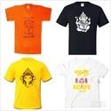 Ganapati T Shirt