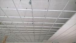 Laminated Gypsum Grid False Ceiling