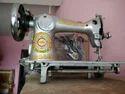 Hilary Sewing Machine