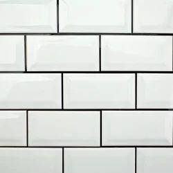 Borders Kajaria White Ceramic Tiles