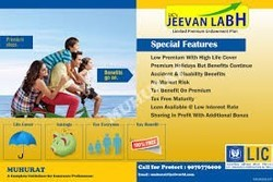 All Types Of LIC Products In GUNTUR Location
