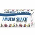 Amulya Shakti Capsule