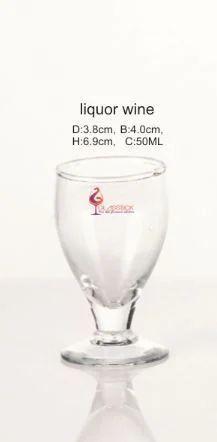 Liquor Wine Shot Glass
