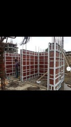 Wall Form Work System for Lift Wall