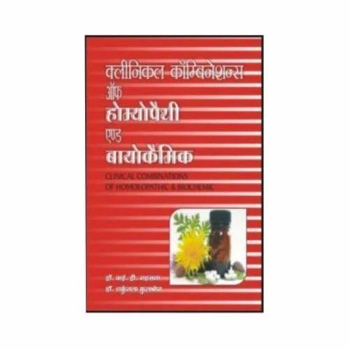 Homeo Books Pdf