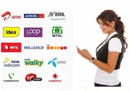 Online Prepaid Mobile Recharge, ऑनलाइन मोबाइल