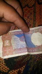 Old Currency 2 Rupees