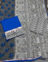Jacquard Ladies Suit Material