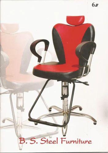 Groovy Beauty Parlour Chair Download Free Architecture Designs Xoliawazosbritishbridgeorg