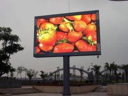 Commercial Outdoor Display